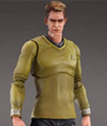 Imagen de Star Trek Play Arts Kai Figura Captain James T. Kirk