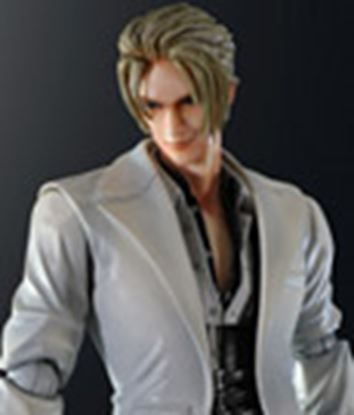 Imagen de Final Fantasy VII Advent Children Play Arts Kai Figura Rufus Shinra