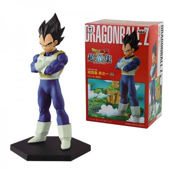 Foto de DRAGON BALL DXF CHOZOUSYU - VEGETA