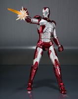 Foto de Iron Man 2 Figura S.H. Figuarts Iron Man Mark V & Hall of Armor Set 15 cm