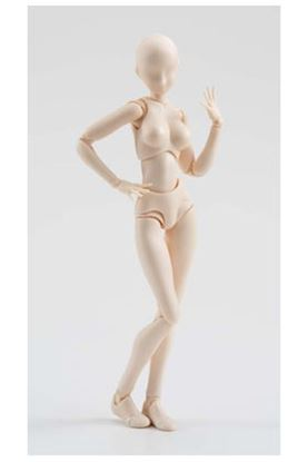 Picture of MUJER SET COLOR NARANJA PALIDO FIGURA 13,5 CM SH FIGUARTS