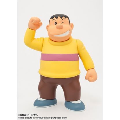 Picture of DORAEMON FIGUARTS ZERO - GOUDA TAKESHI