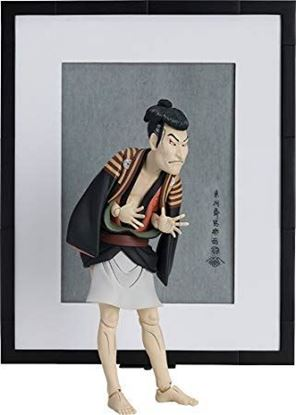 Picture of The Table Museum Figura Figma Otani Oniji III como Yakko Edobei de Sharaku 15 cm