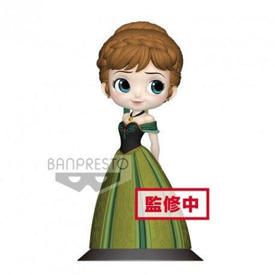 Picture of Figura Q Posket  Anna Coronación (Normal Colour Version) 14 cm
