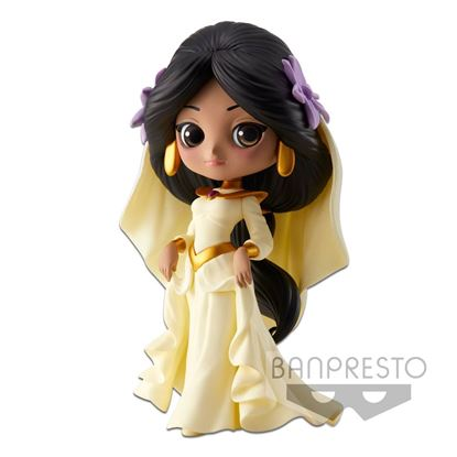 Picture of Figura Q Posket Jasmine Dreamy Style (Normal Colour Version) 14 cm.