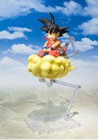 Picture of Dragon Ball Figura S.H. Figuarts Kid Goku 10 cm