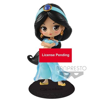 Picture of Figura Q Posket Jasmine Princess Style (Normal Colour Version) 14 cm.
