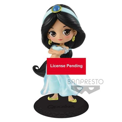 Picture of Figura Q Posket Jasmine Princess Style (Pastel Colour Version) 14 cm. DISPONIBLE APROX: NOVIEMBRE 2019