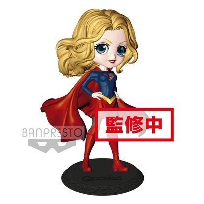 Picture of Figura Q Posket Supergirl (Normal Colour Version) 14 cm