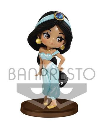 Picture of Figura Q Posket Petit Jasmine 7 cm