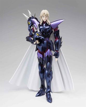 Picture of Saint Seiya Myth Cloth Siegfried Alpha Dubhe EX