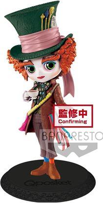 Picture of Figura Q Posket Mad Hatter - Sombrerero Loco (Version A) 14 cm