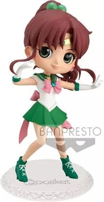 Picture of Figura Q Posket Super Sailor Jupiter - Sailor Moon Eternal The Movie - Version A 14 cm