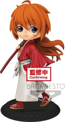 Picture of Figura Q Posket Kenshin Himura - Rurouni Kenshin - Version A 14 cm