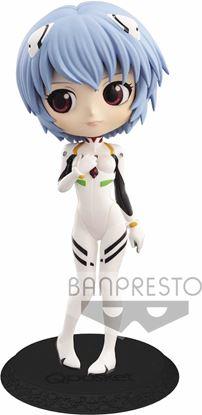 Picture of Figura Q Posket Rei Ayanami - Evangelion - Version A 14 cm