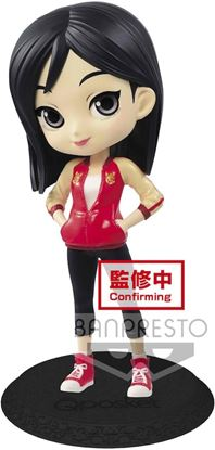 Picture of Figura Q Posket Mulan Rompe Ralph (Normal Colour Version) 14 cm